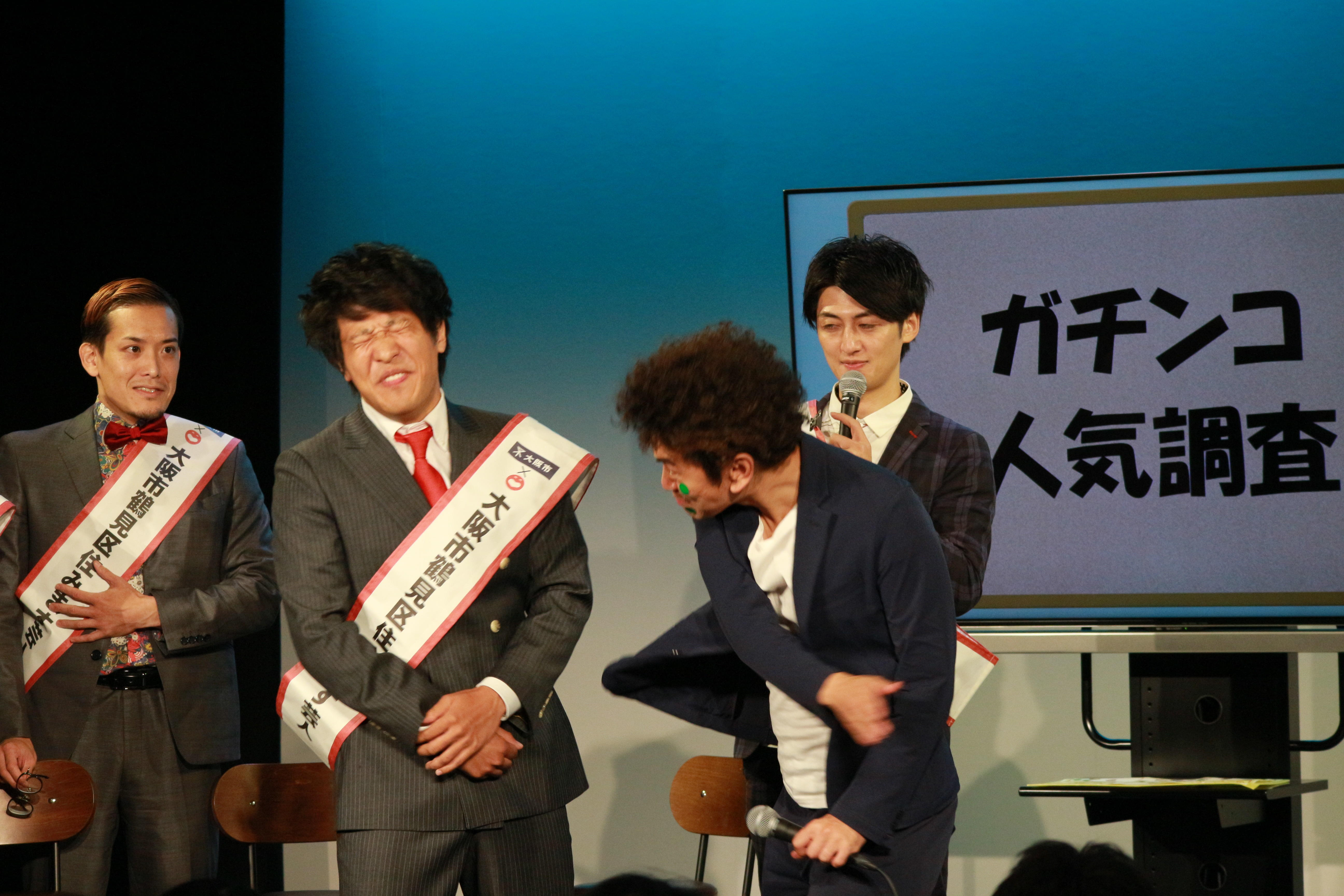 http://news.yoshimoto.co.jp/20180808174302-4c4c3c740cec53ab88245b297ac0819b53e701ca.jpg