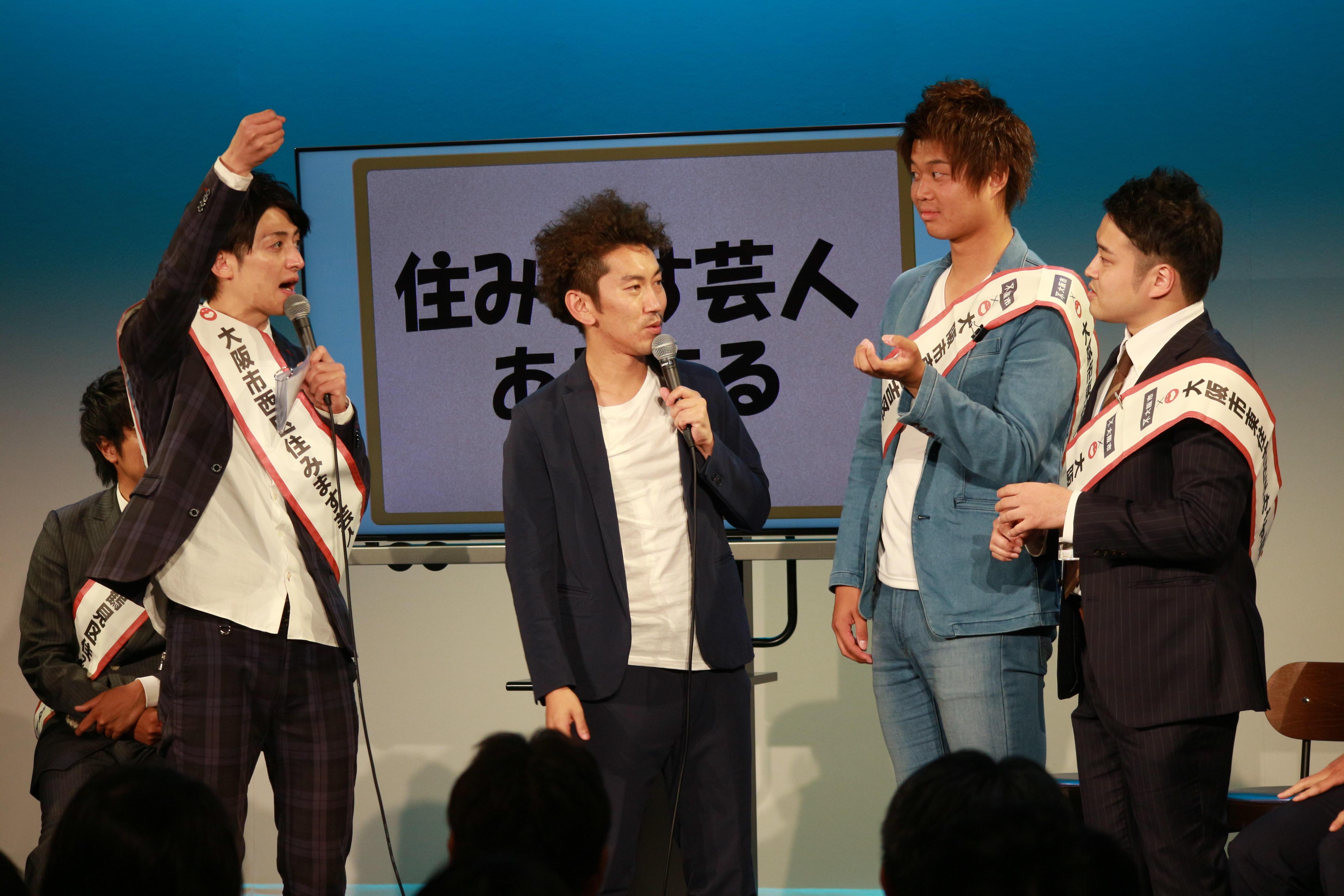 http://news.yoshimoto.co.jp/20180808175400-2378f4559d394fc6a24f22defe6af994e85bb796.jpg