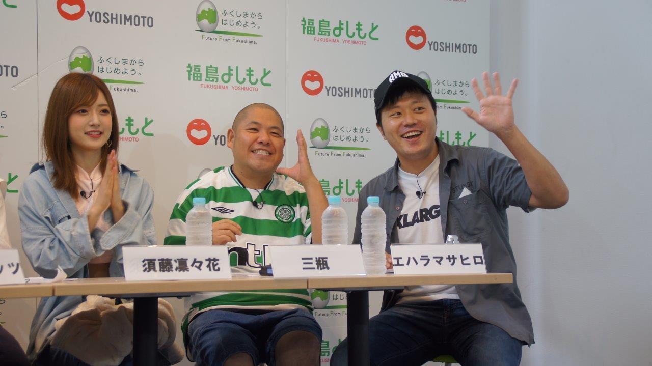 http://news.yoshimoto.co.jp/20180808211311-ad2fc2517d3773044fb26a30a8d806a785a11936.jpg