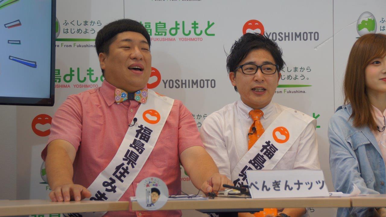 http://news.yoshimoto.co.jp/20180808211312-e11624f1e4ab546add34d0fa1fccdd6b2c78da25.jpg