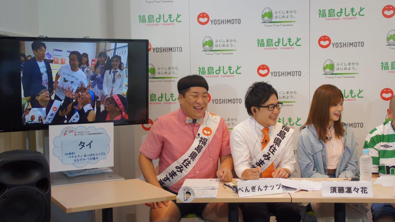 http://news.yoshimoto.co.jp/20180808211316-c5b2b703cbdad2dd735b61d33f1c20dcf7990177.jpg