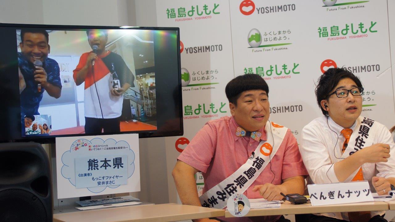http://news.yoshimoto.co.jp/20180808211447-f0e07f5cda67e566065927b54c1c475165ef0a42.jpg