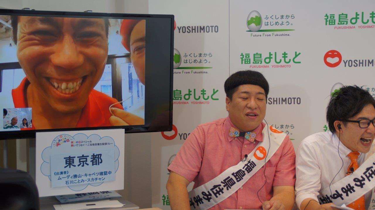 http://news.yoshimoto.co.jp/20180808211451-0db4f503029ad66bdbf72da1d07eebaa6621fbcb.jpg