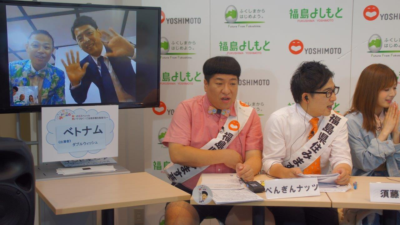 http://news.yoshimoto.co.jp/20180808211454-778a2c0538da75f0ded54bcd1de916daee5af08b.jpg
