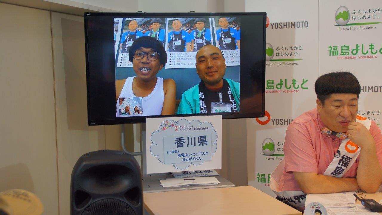 http://news.yoshimoto.co.jp/20180808211644-c88f983b097c5ed5b648b9907c157dd18d4b4073.jpg