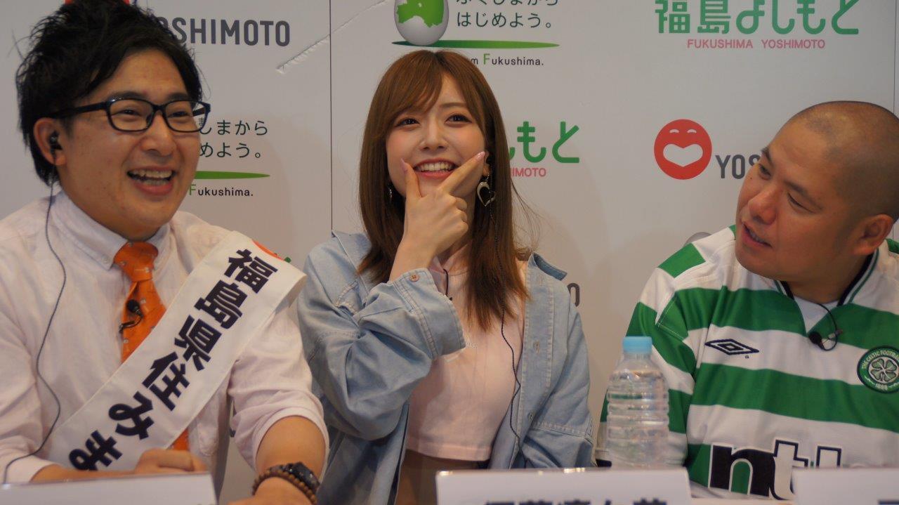 http://news.yoshimoto.co.jp/20180808211645-505b438be0a6140c8e13c3fb5315d8646a1865af.jpg