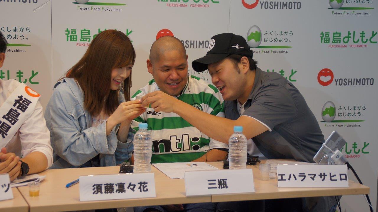 http://news.yoshimoto.co.jp/20180808211646-f9943549584d4ed34c0920f65bfa1a23fd8a2060.jpg