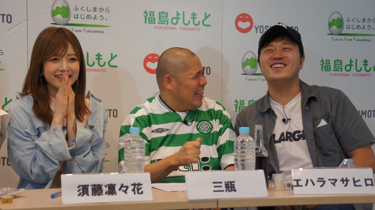 http://news.yoshimoto.co.jp/20180808211646-fe2f27660a3c690b1766e86bbb2ce7ff8d89dfeb.jpg