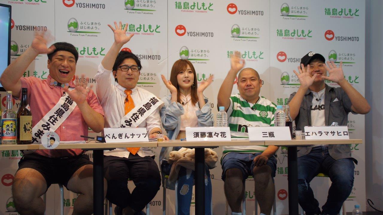 http://news.yoshimoto.co.jp/20180808211650-523f8a12dac968438ffb4df5443d8fad756be5f9.jpg