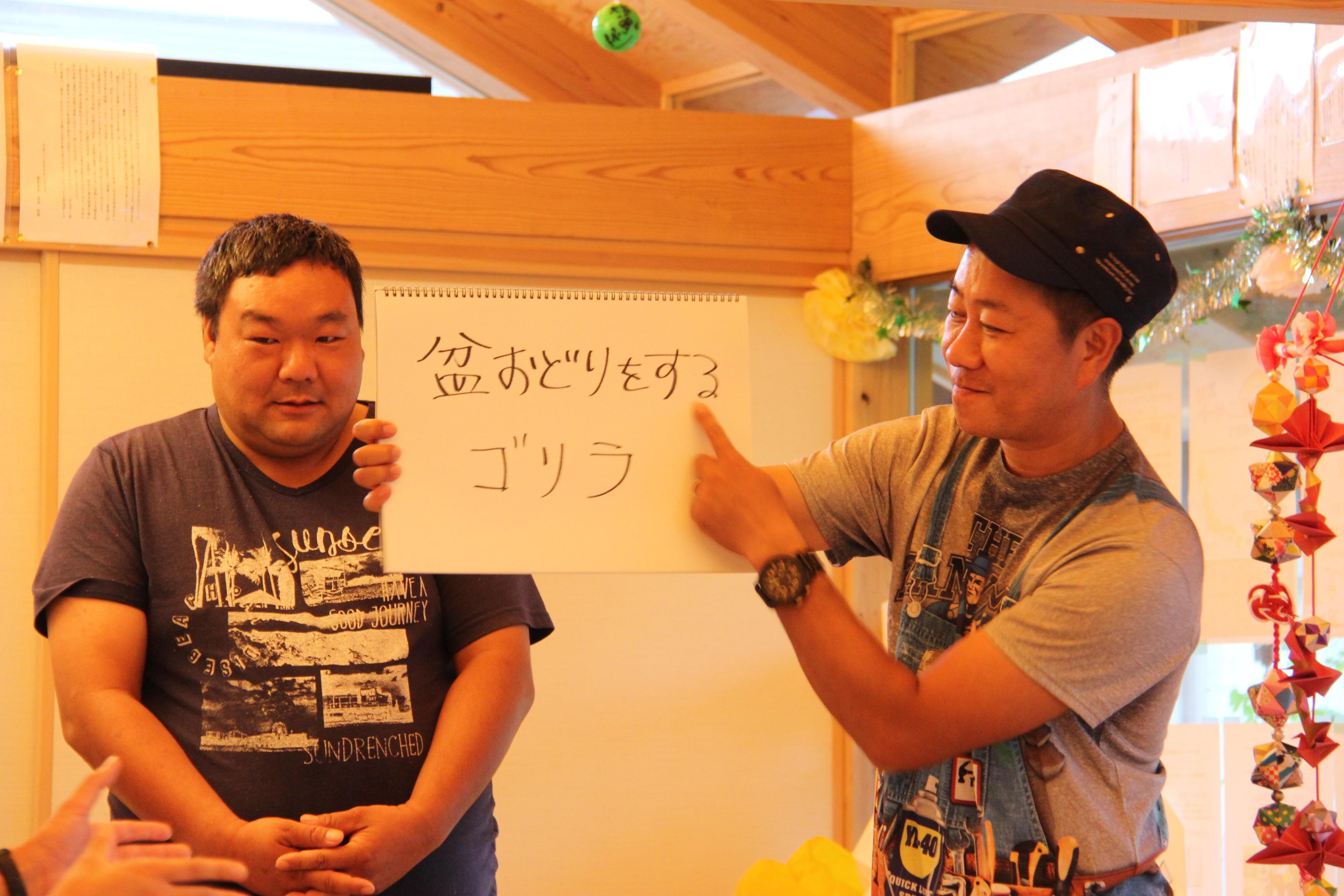 http://news.yoshimoto.co.jp/20180809123528-cce7fa40fc4fb807905887de0f56352b554acaee.jpg