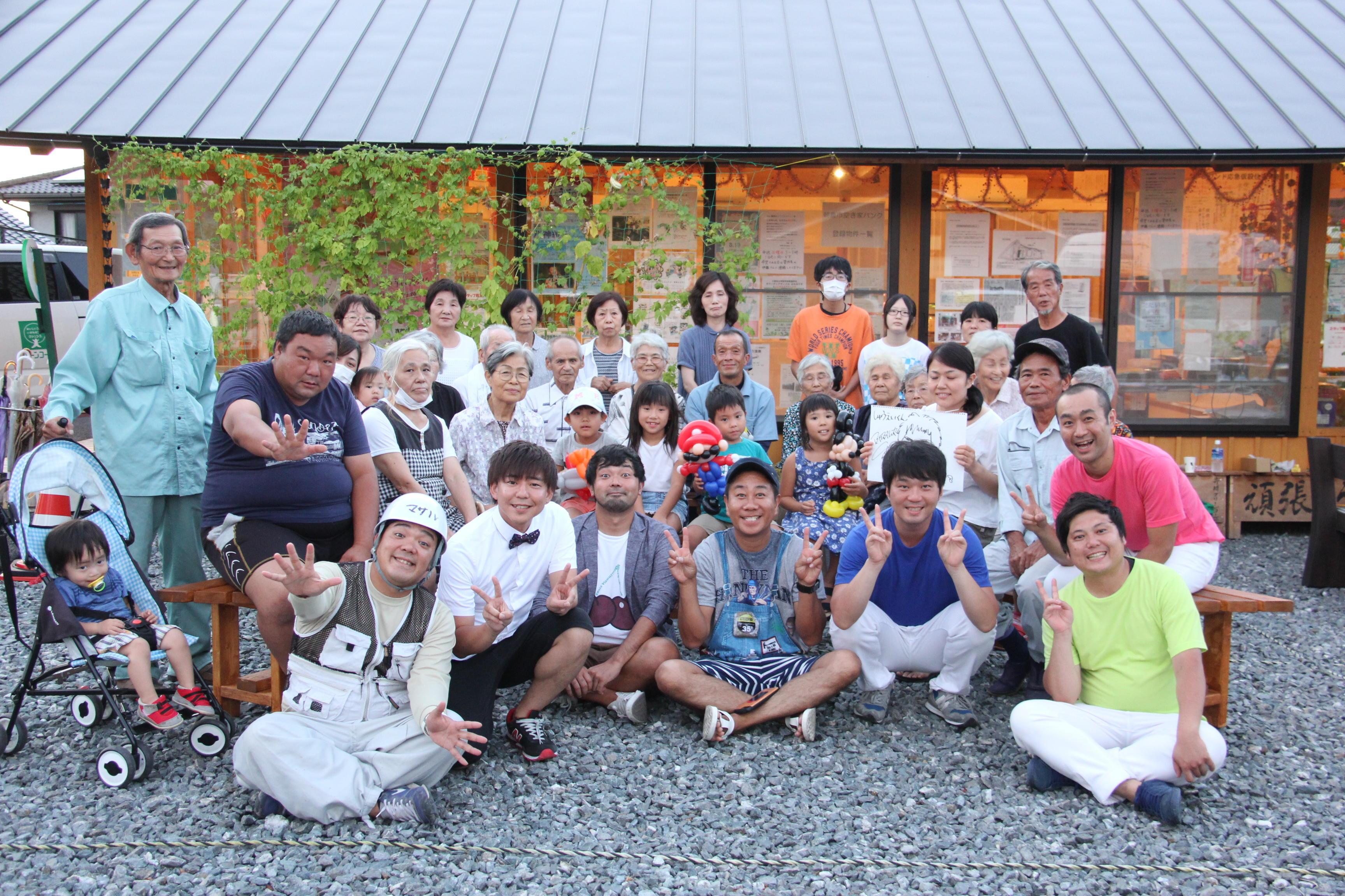 http://news.yoshimoto.co.jp/20180809125053-37e4b45c739a1fa16a9fc6f901f6eed3a51f6996.jpg