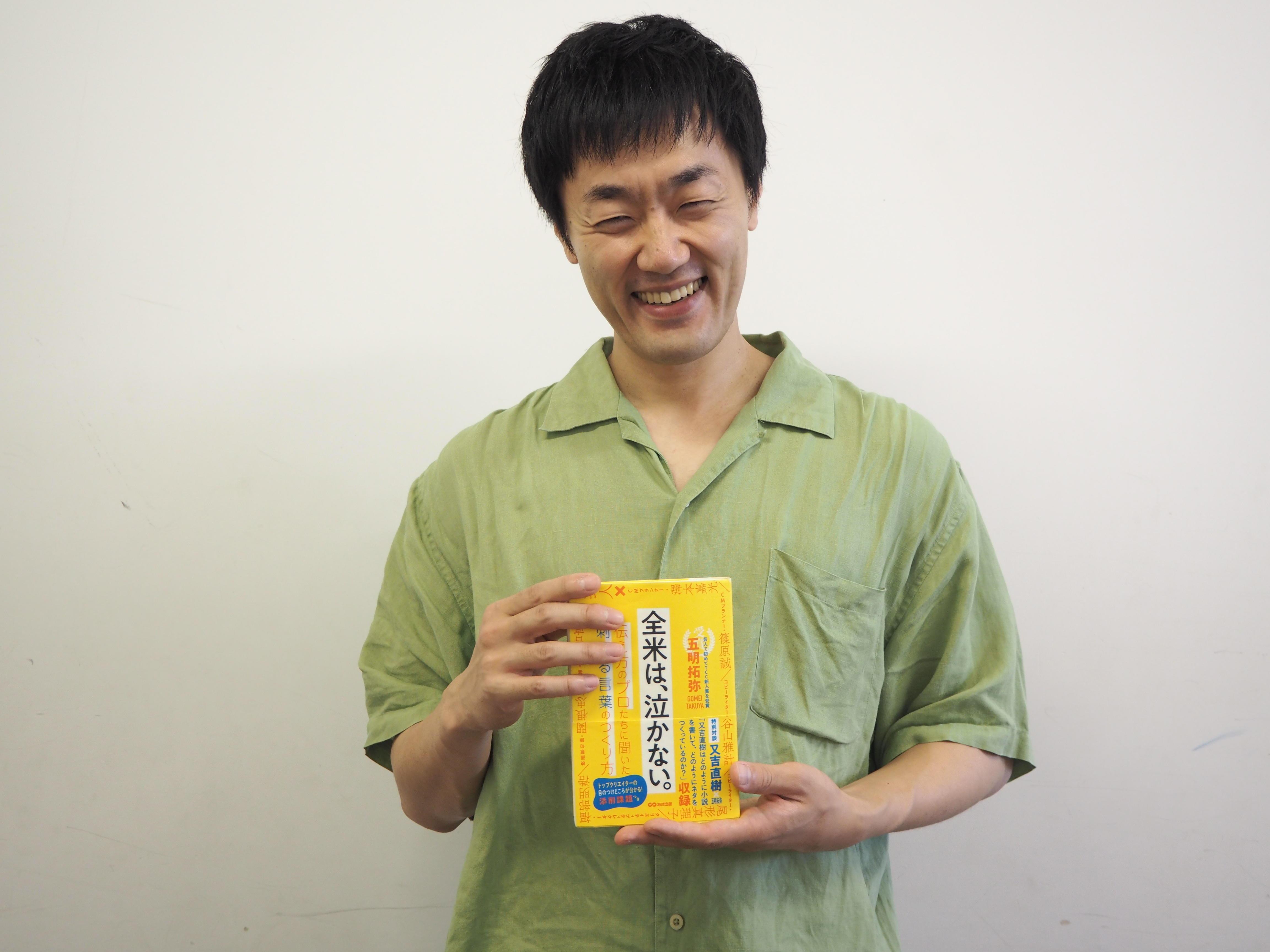 http://news.yoshimoto.co.jp/20180809164111-e96bc801fc61255826449b77e032c140d52a0ddd.jpg