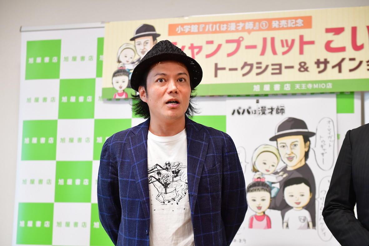 http://news.yoshimoto.co.jp/20180809221234-839ae91b7d6efaabb92919327255663993c2caf8.jpg