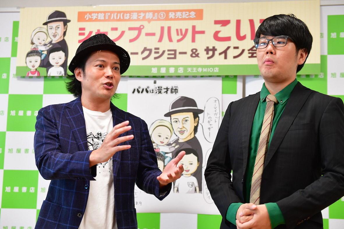 http://news.yoshimoto.co.jp/20180809221250-b8efd13a210bc003455c07d722455a5940d656e2.jpg