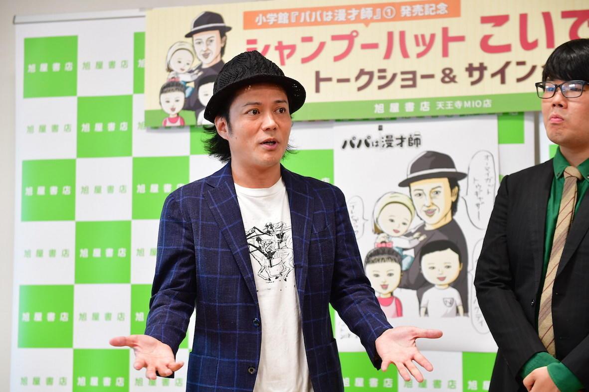 http://news.yoshimoto.co.jp/20180809221322-8e4b86b2d0107c19c5bb781eac4be335038ad261.jpg