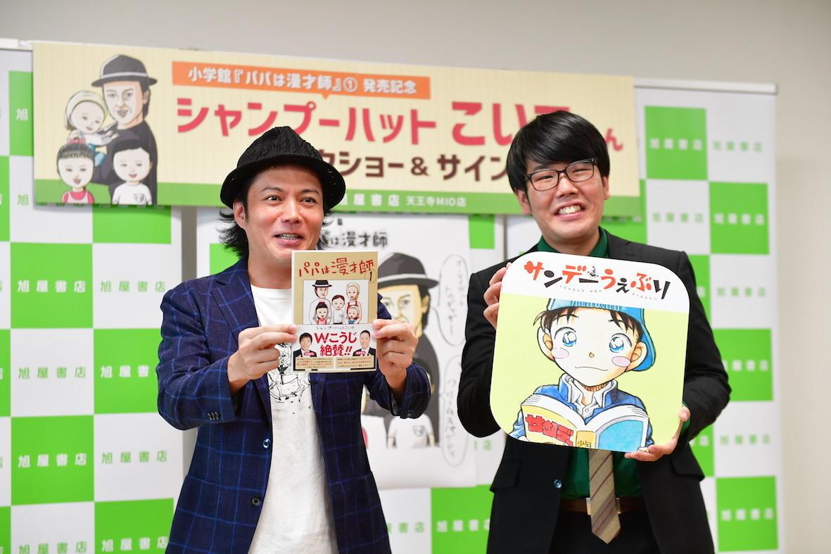 http://news.yoshimoto.co.jp/20180809221343-035f766d77f10de0fe844f9dc2b000a6456e4f5e.jpg