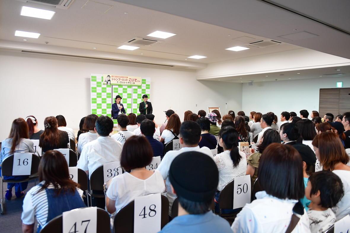http://news.yoshimoto.co.jp/20180809221356-9d1ebb19c87d18313142c9451baa5bfeb69c344f.jpg