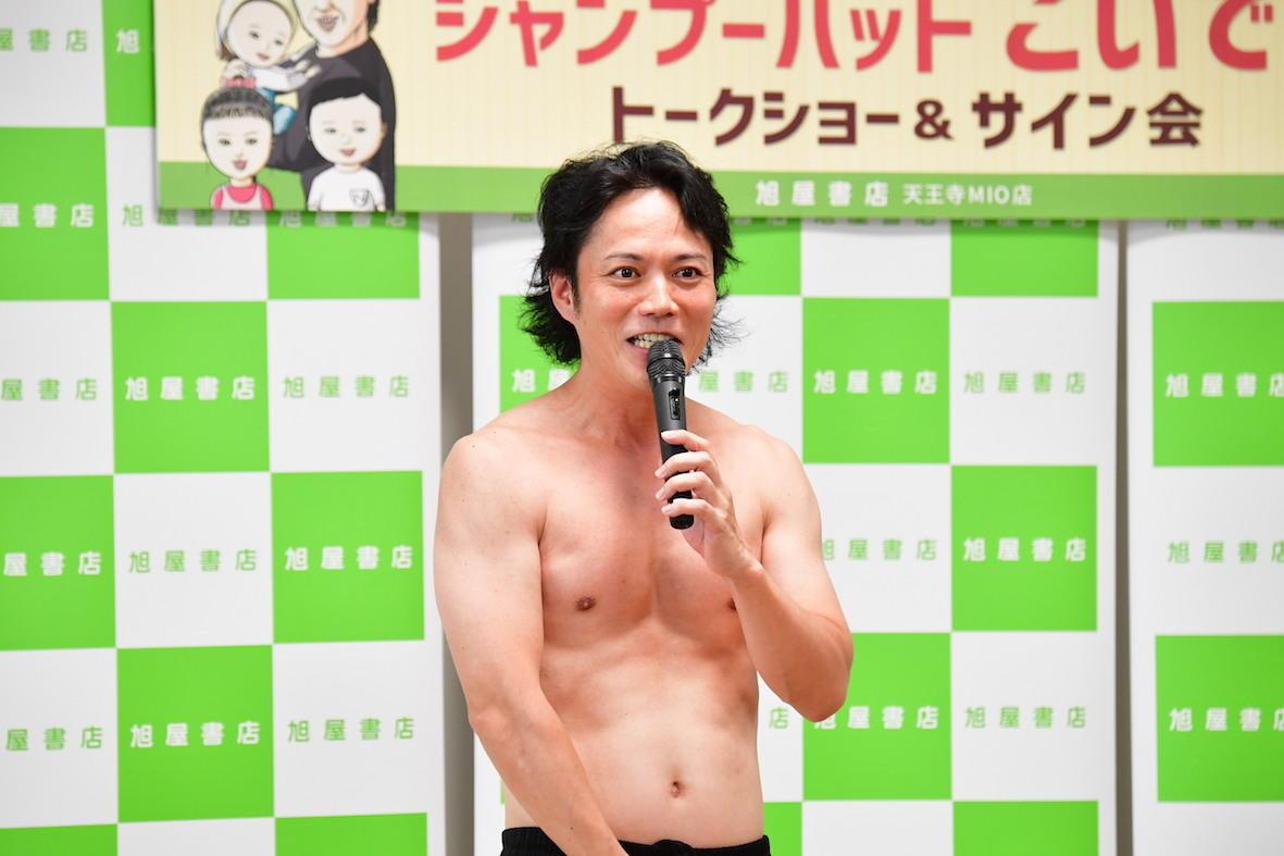 http://news.yoshimoto.co.jp/20180809221445-bff80a11976244a0840fc4abe46170f64ccfccf1.jpg