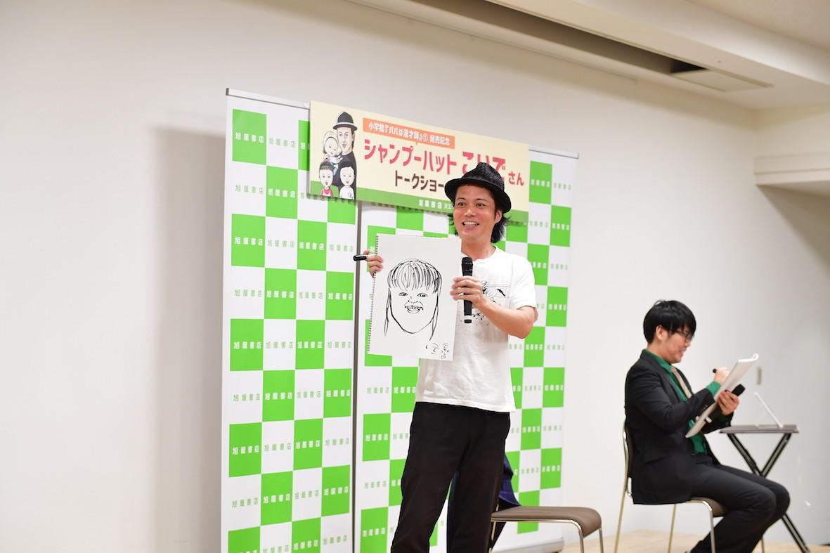 http://news.yoshimoto.co.jp/20180809221504-a91134d4b80ca508182a171304a97616a7cdd1ff.jpg