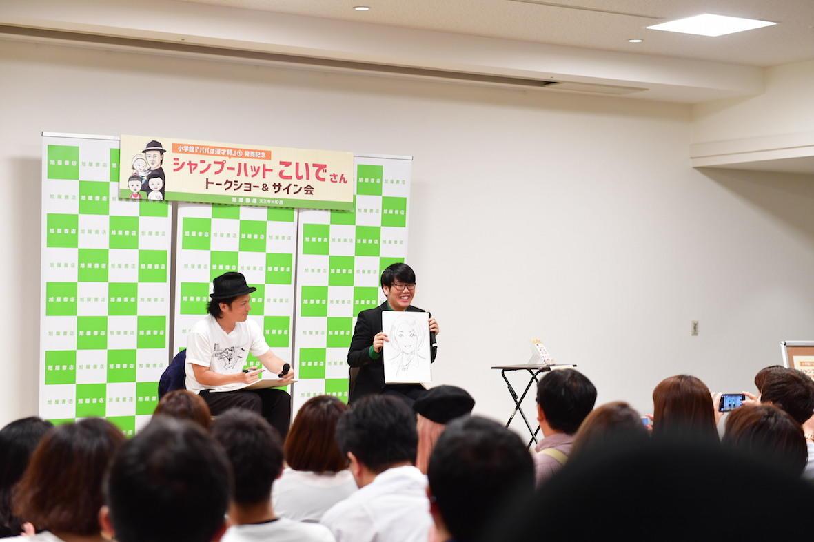http://news.yoshimoto.co.jp/20180809221516-2ab2eee78c83b00d9a6b6344bc049ebe6259e545.jpg