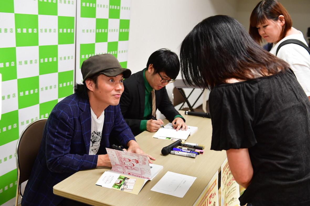 http://news.yoshimoto.co.jp/20180809221553-0bec4e4b6ea7f8c02b321c11554cd8e633abb839.jpg
