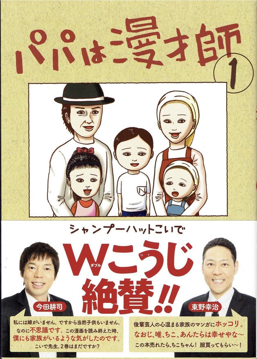 http://news.yoshimoto.co.jp/20180809221610-707126f5d22358528f946e3343ea9192967e1585.jpg