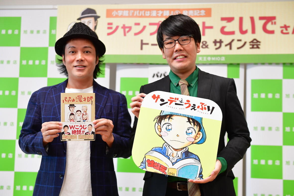 http://news.yoshimoto.co.jp/20180809221626-d550f13cd405dd607520c8d885816b0487844708.jpg