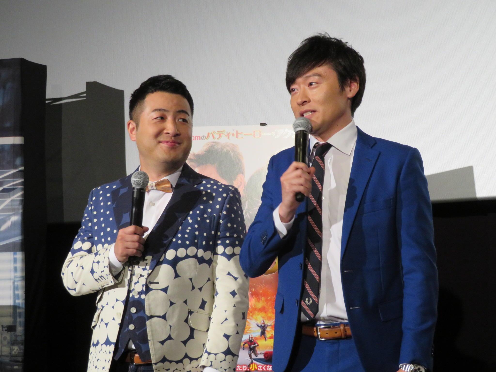 http://news.yoshimoto.co.jp/20180810020635-c5c02cfcd82719a5486e78cee2013e349813a7bc.jpg