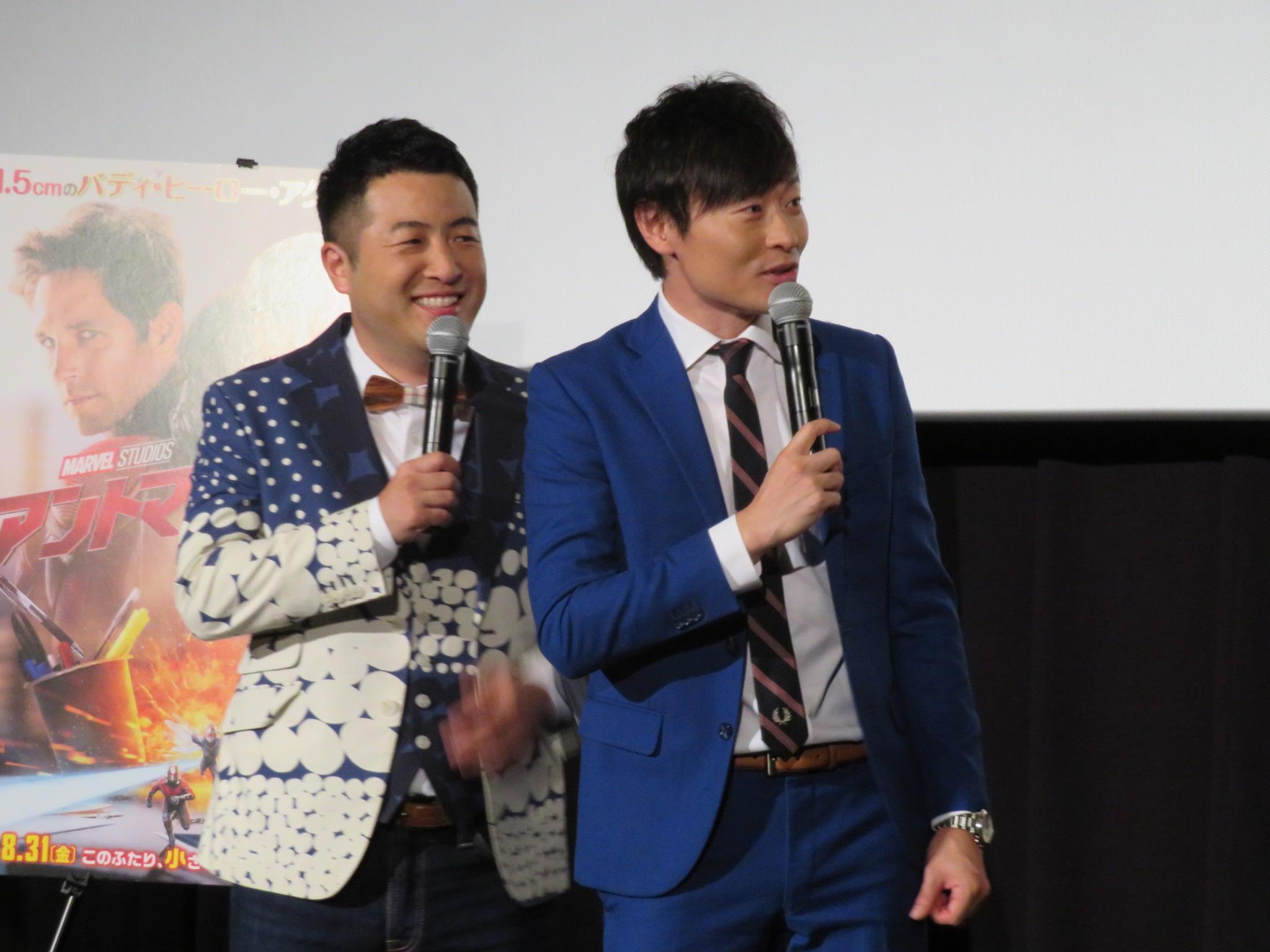 http://news.yoshimoto.co.jp/20180810020649-7bc6f4caf97987176186715886d7bee1bd39db48.jpg