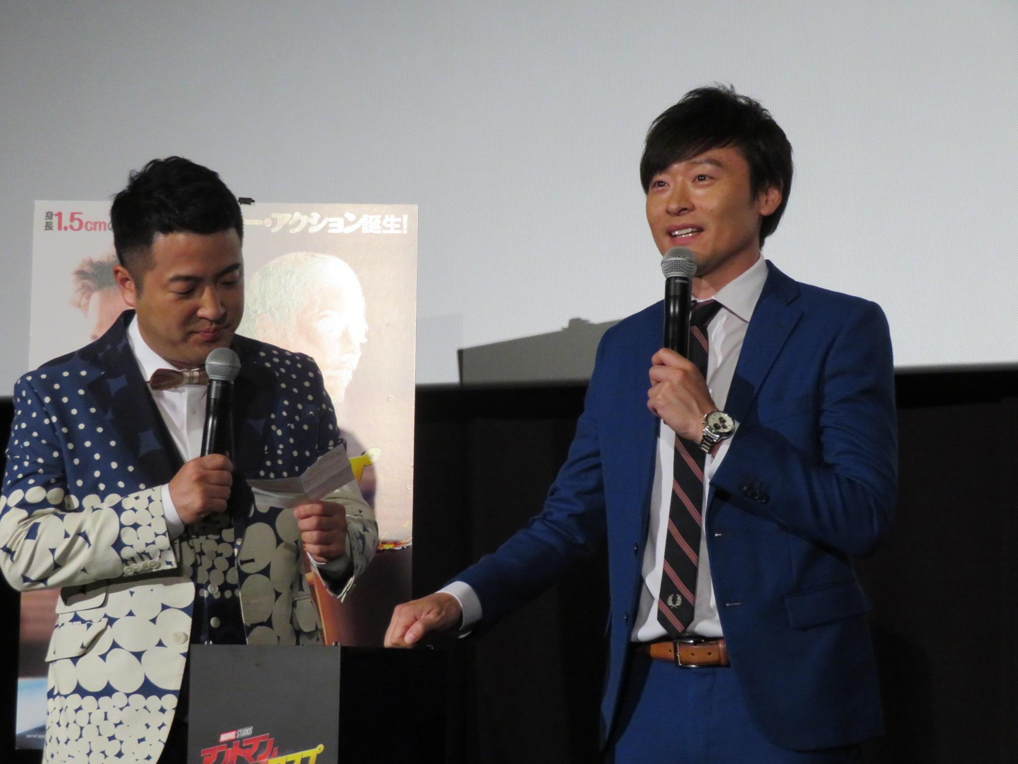 http://news.yoshimoto.co.jp/20180810020707-63a9e0369d25f4ed4b9c704e175e1e1c9299f069.jpg