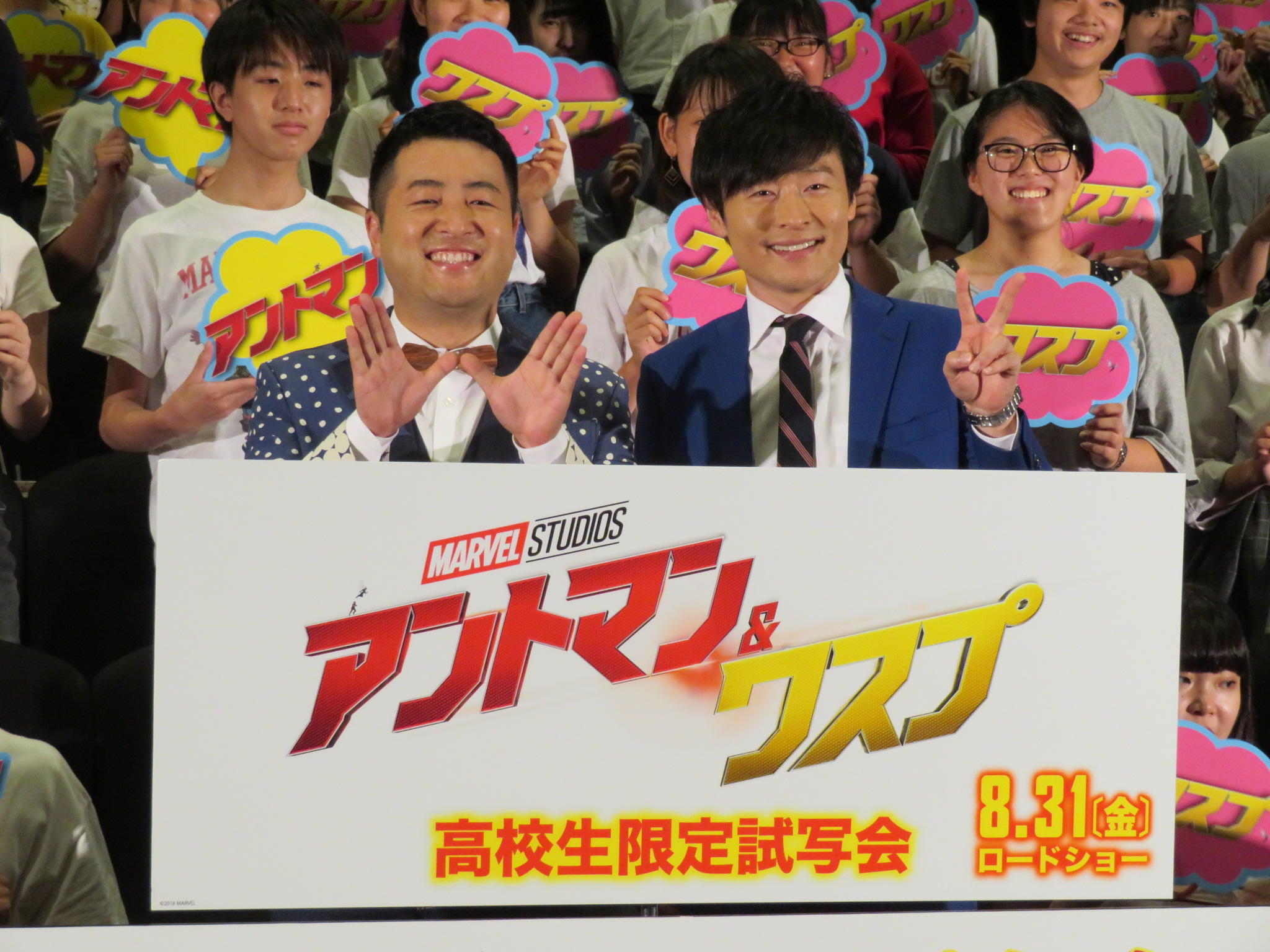 http://news.yoshimoto.co.jp/20180810020738-63265dc7cf7cba206194dde6aa7ae121b714b2d6.jpg
