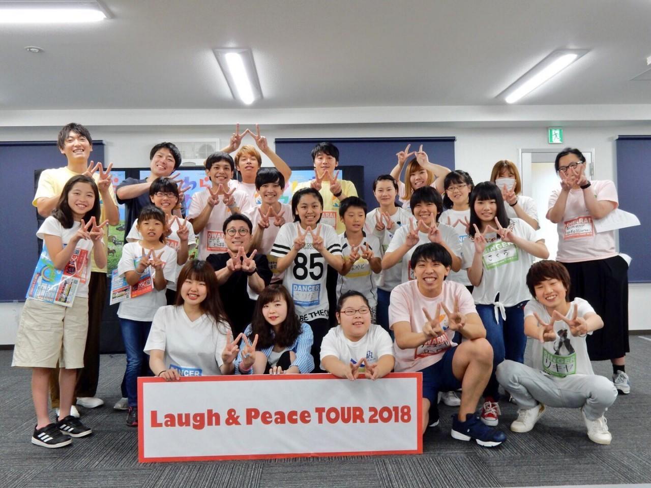 http://news.yoshimoto.co.jp/20180810113608-c2ef73023cf59c9f14381dd7bbdad7d303ec68d2.jpg