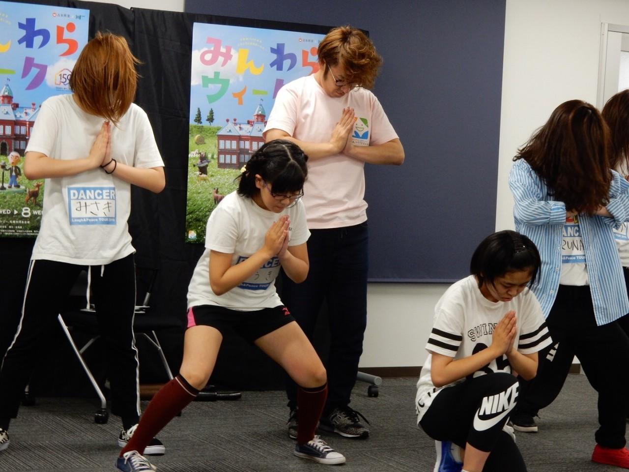 http://news.yoshimoto.co.jp/20180810113844-e6617d456dc18591f4e5a18566075aec0acb1f6b.jpg