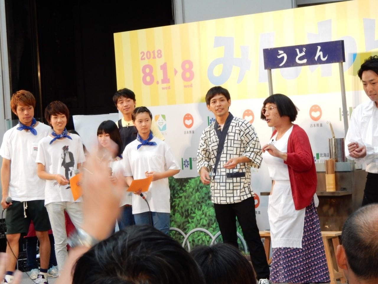 http://news.yoshimoto.co.jp/20180810114143-ce166ff2f29fc7b243af2c8fdab89bb165a70a35.jpg