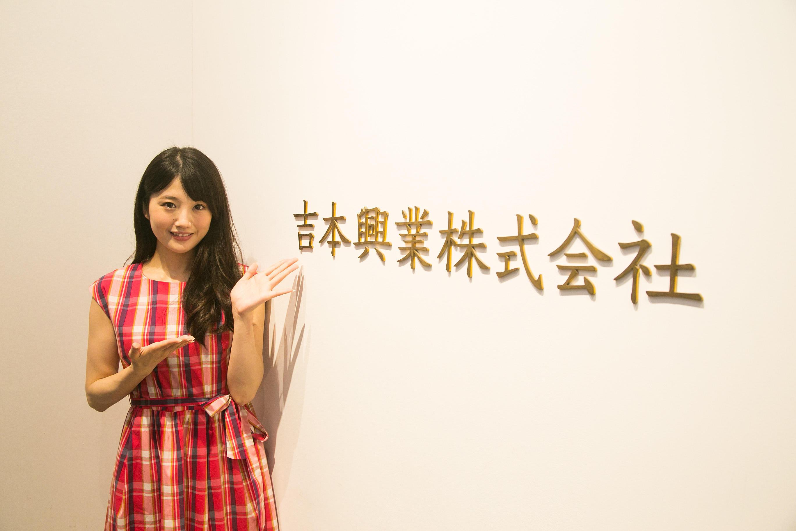 http://news.yoshimoto.co.jp/20180815120639-23113576e2df100679a470a71988e8897a1c1423.jpg