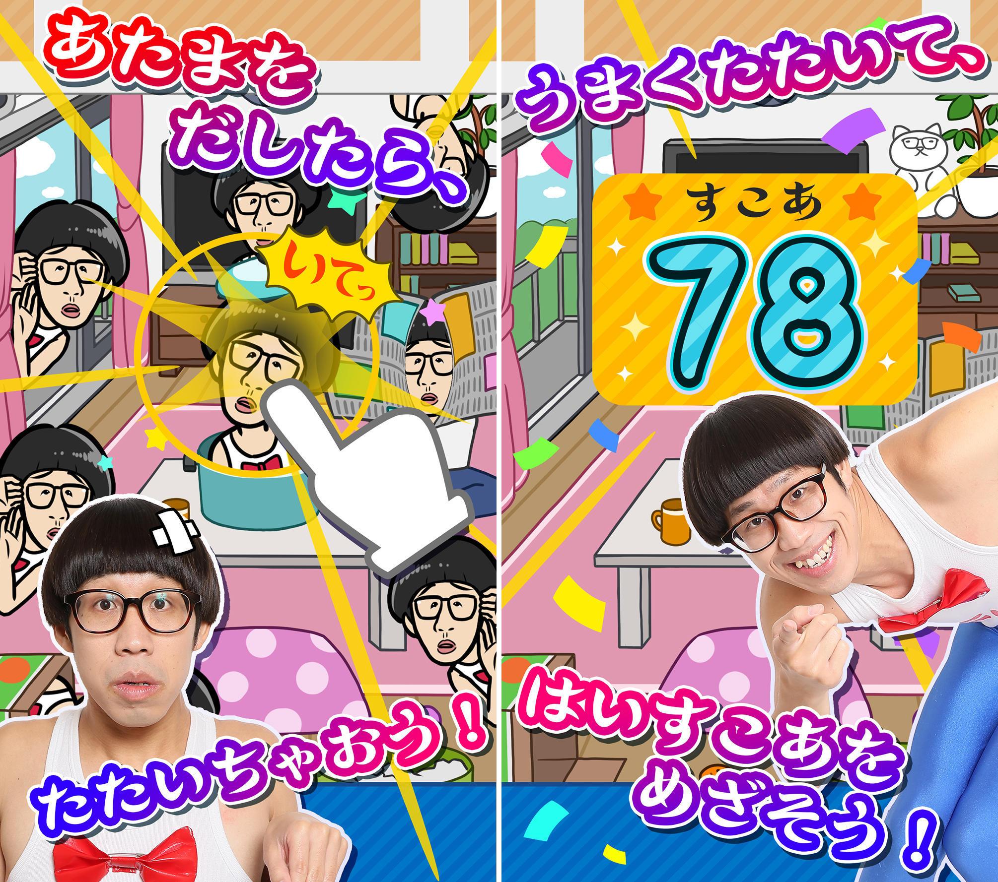 http://news.yoshimoto.co.jp/20180820104241-4e19641b88c9ab8a99d773cce7f65c8c35646d2e.jpg