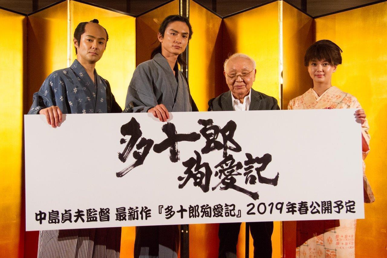 http://news.yoshimoto.co.jp/20180821182925-ccc2d1f39a789432878ad0e3d3b2f7452dc64f1e.jpg