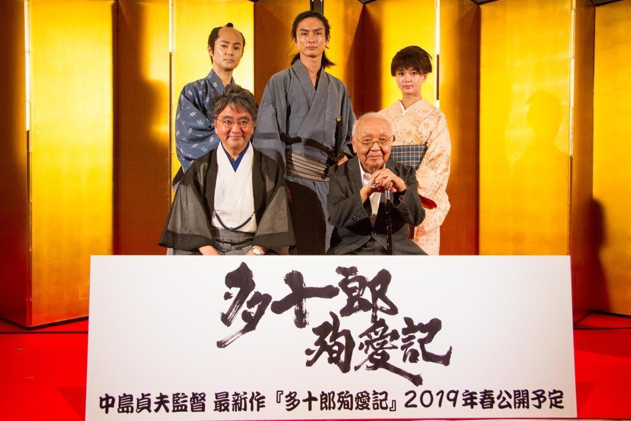 http://news.yoshimoto.co.jp/20180821183025-8b866d4b19a598ad7fdf9809d086f40b10afc749.jpg