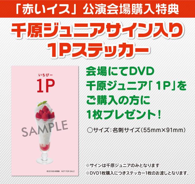http://news.yoshimoto.co.jp/20180822111449-8227bdbe4f9bb7893ef9794693ee5ddd2566e0a6.jpg