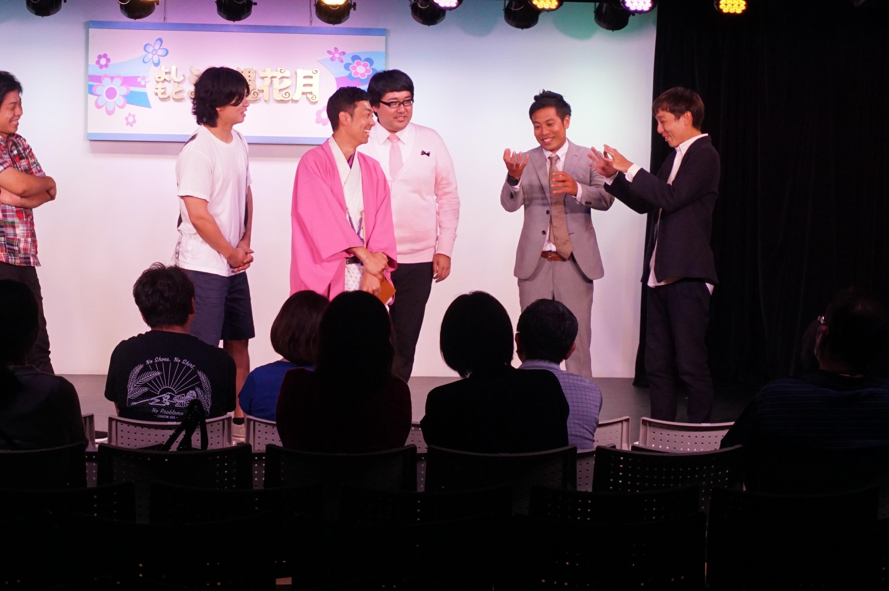 http://news.yoshimoto.co.jp/20180822203914-bbcd99d8087f8bcc9bf34042dfd074d57475fd71.jpg