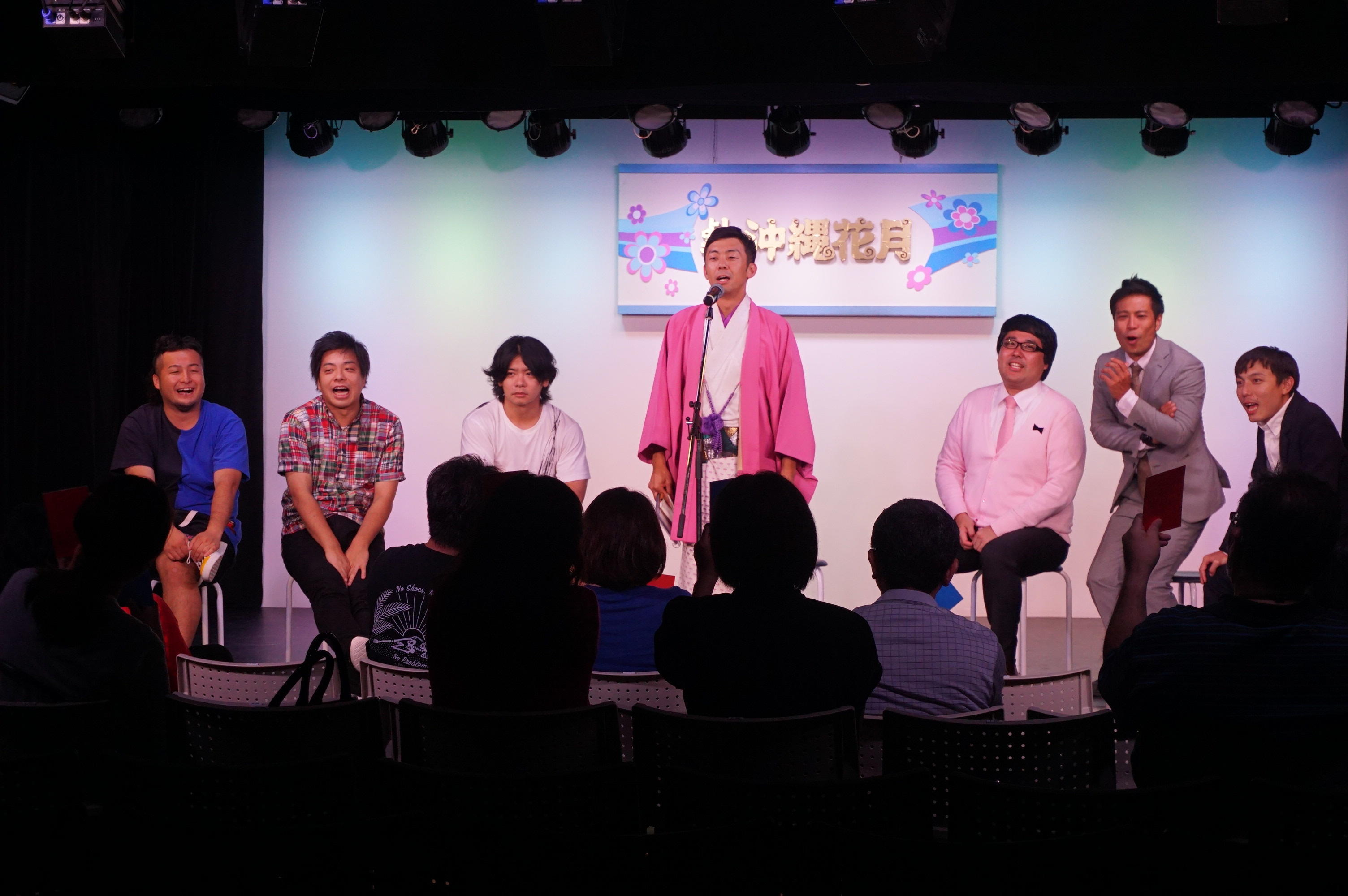 http://news.yoshimoto.co.jp/20180822203916-56ff3cf25e08a6d9dfaa1bc436fd8da57717cdef.jpg