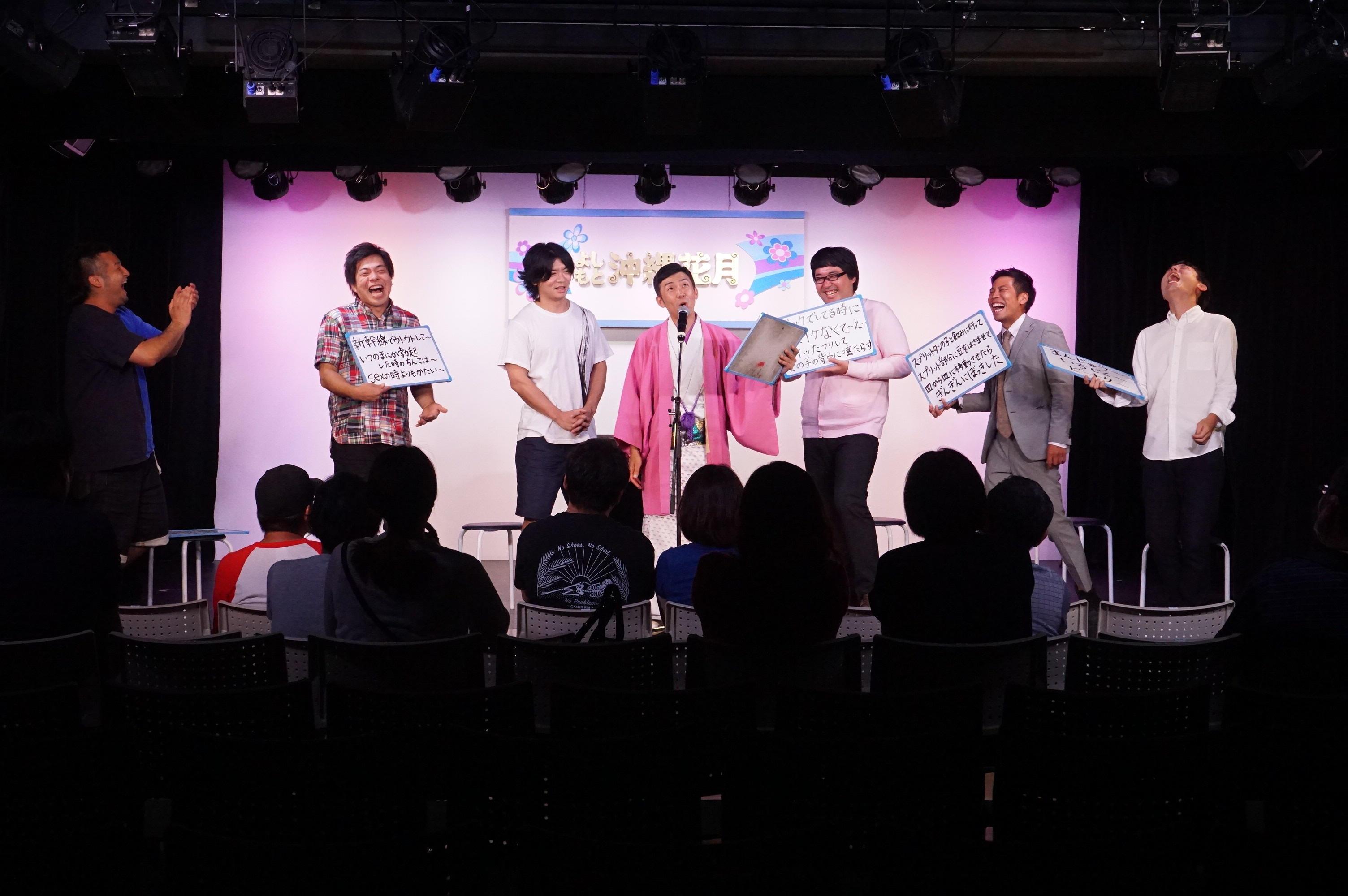 http://news.yoshimoto.co.jp/20180822203923-1ad57fd83604fa8ecfd0dbef5e4cb66c932a5073.jpg