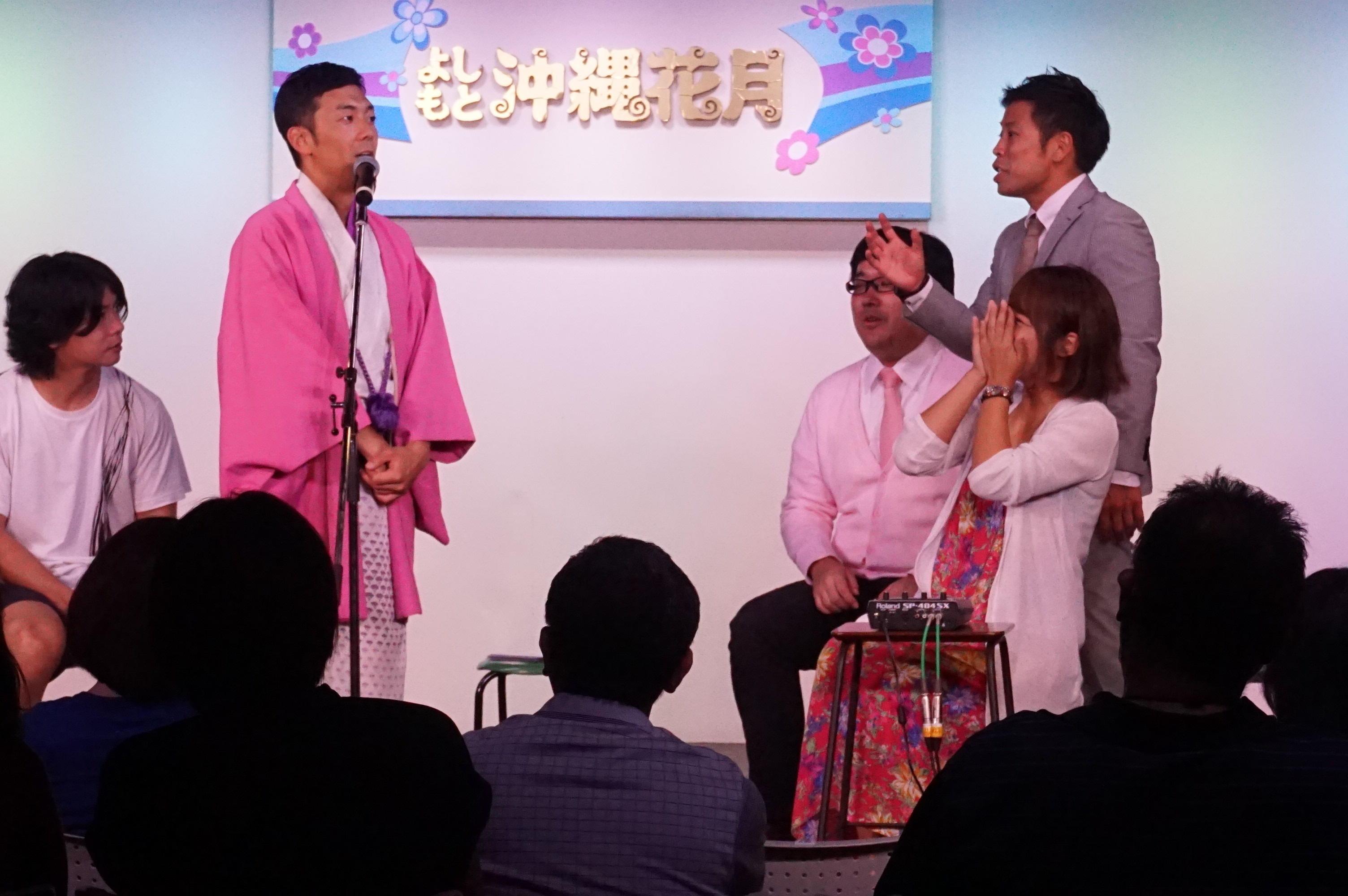 http://news.yoshimoto.co.jp/20180822203937-aef91538aee5535a893efa22126723270ee0f9fc.jpg