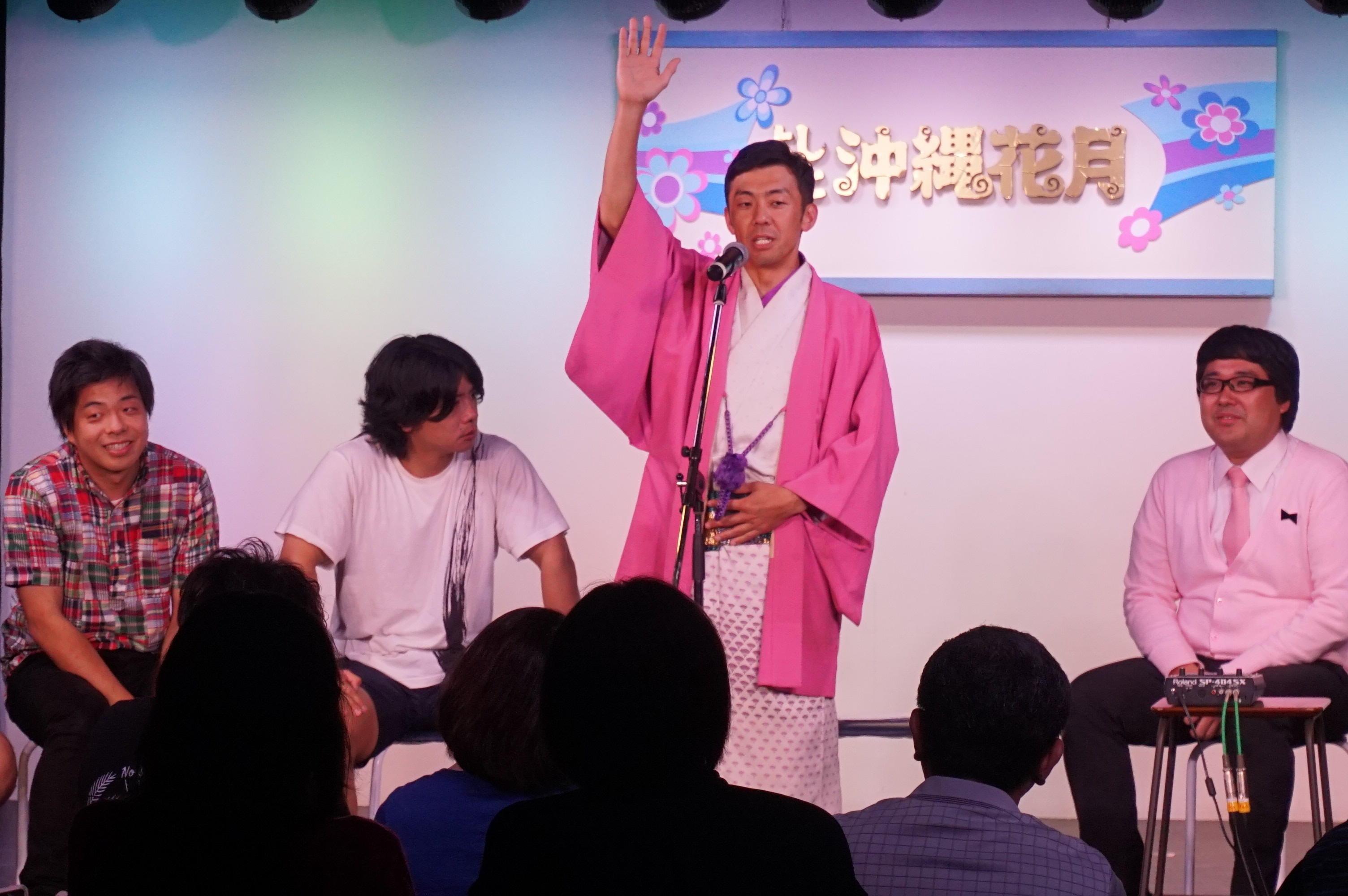 http://news.yoshimoto.co.jp/20180822203937-e3acaa6ee9b9c01ea0464e7a3e5f75f9b404a608.jpg