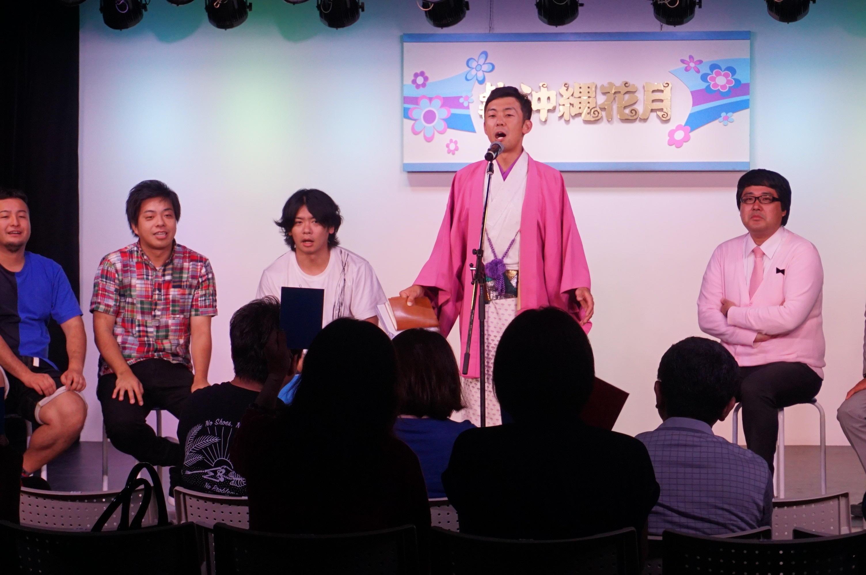 http://news.yoshimoto.co.jp/20180822203947-c5fd38232ac6ccffe43406156edd3f67e011dcd4.jpg