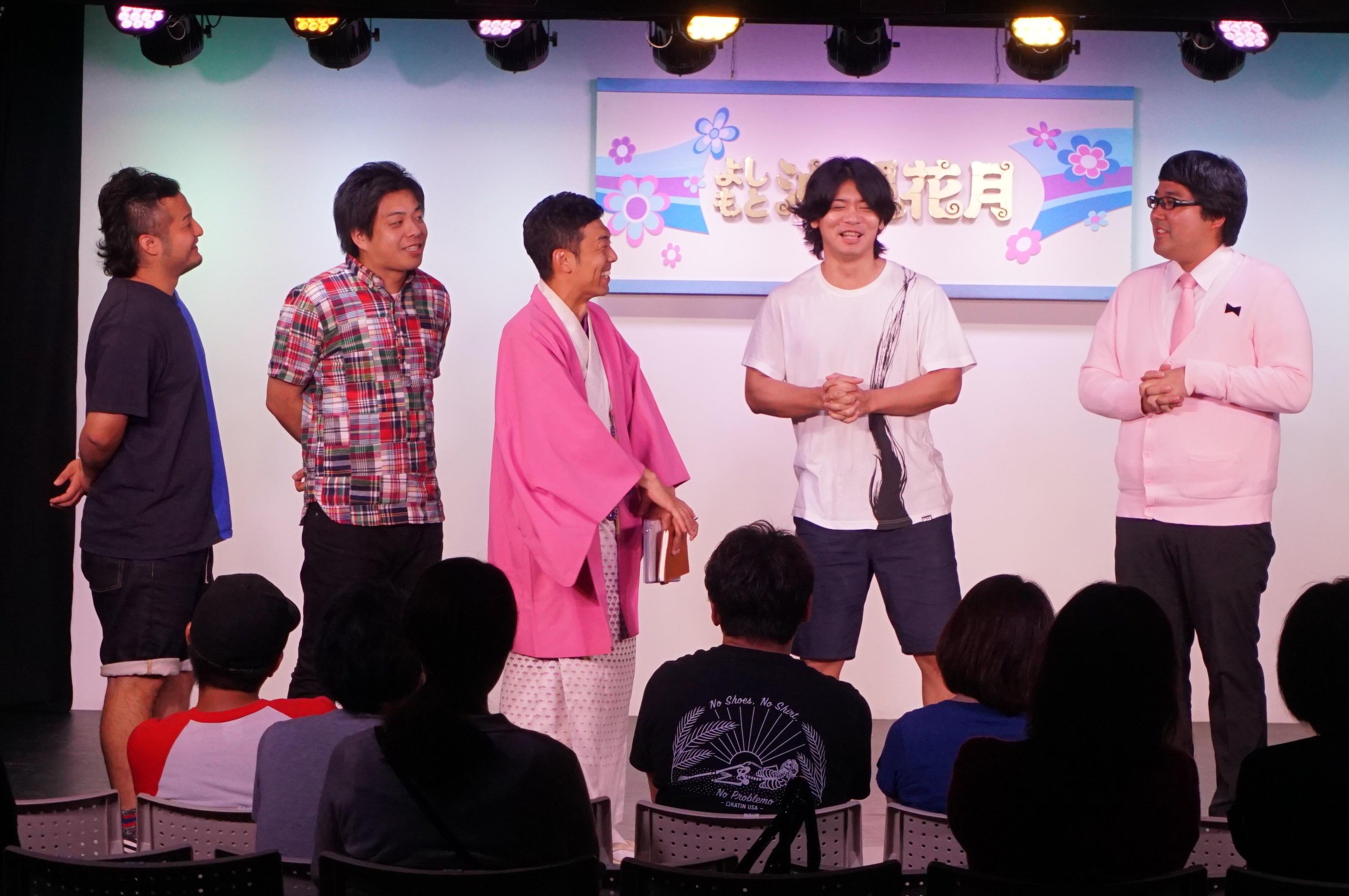 http://news.yoshimoto.co.jp/20180822203958-4cdc820691435c33a8862ad5b4ef111326abbf5b.jpg