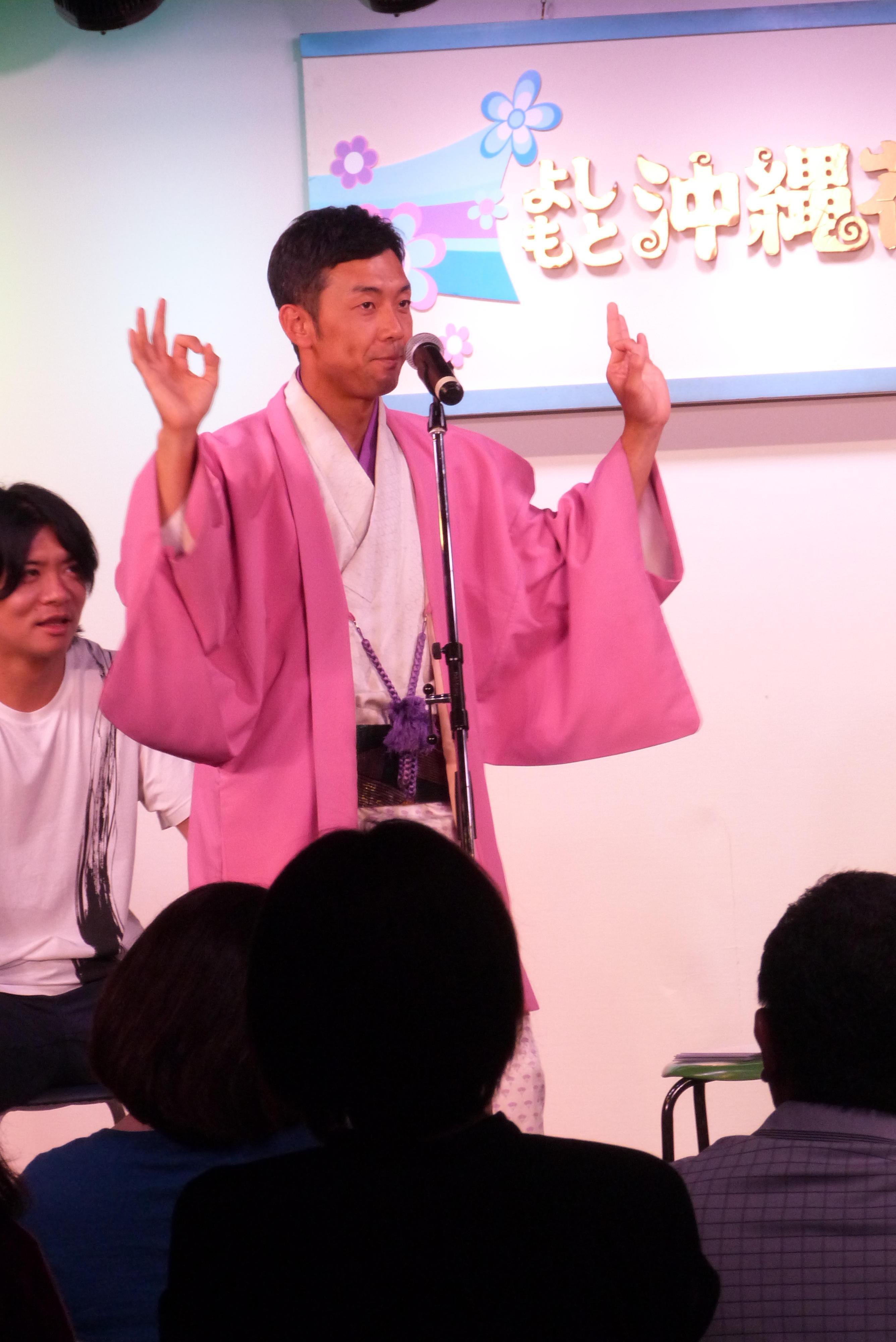 http://news.yoshimoto.co.jp/20180822204002-1c1917dcf520452593da02f480d293c1a408fb74.jpg