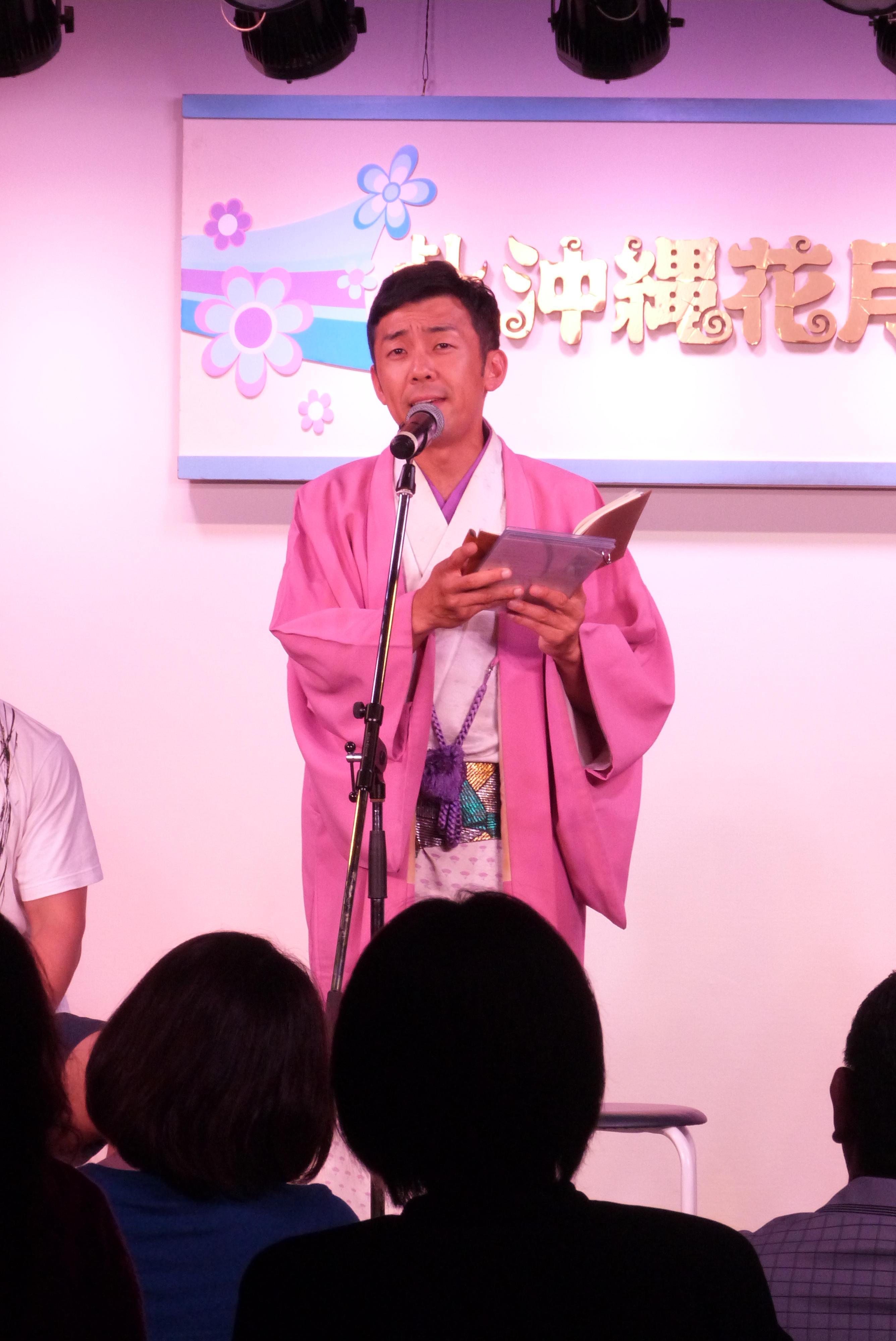 http://news.yoshimoto.co.jp/20180822204003-111fd33d95aa61fbce3465e3a2b57de9186d8377.jpg