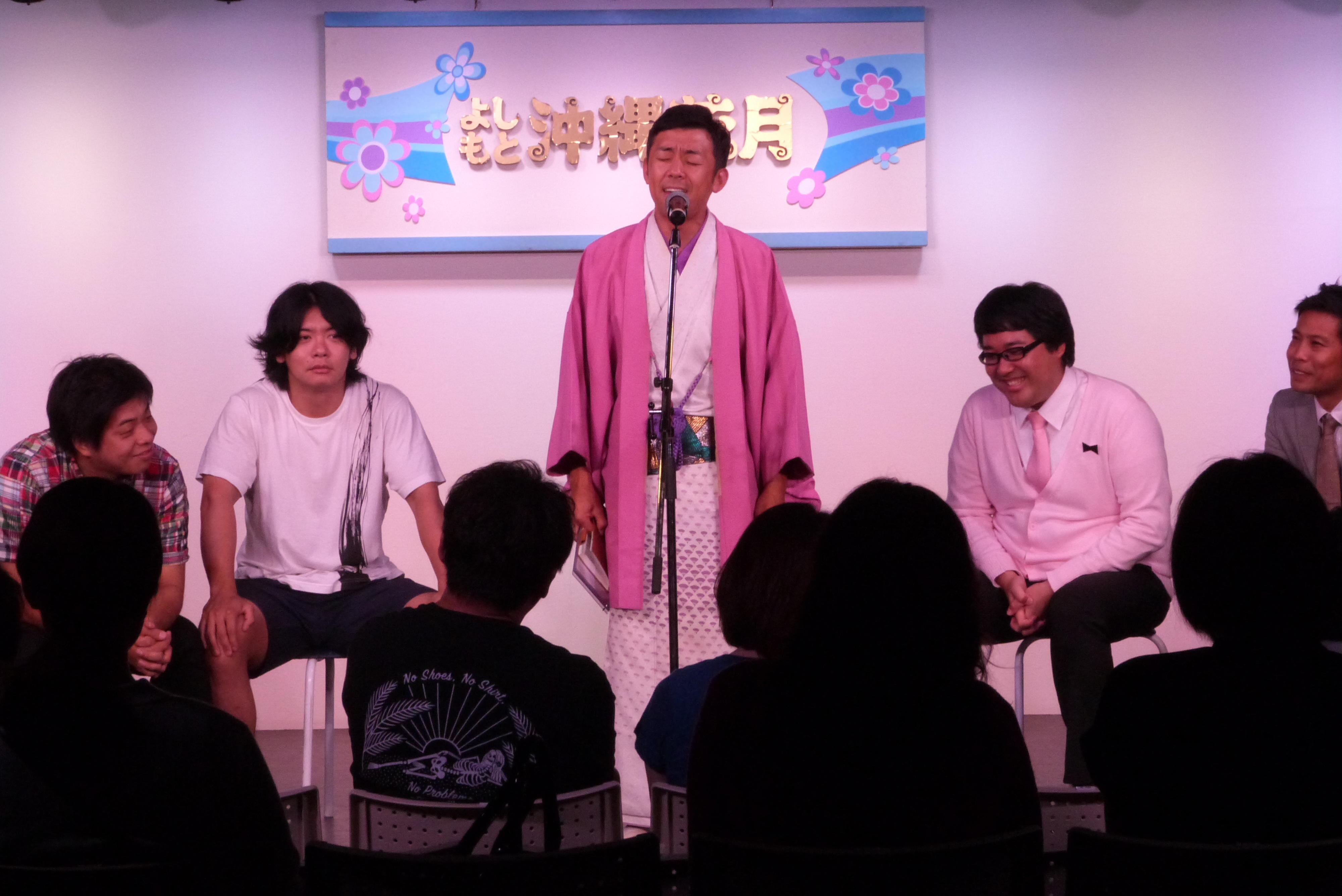http://news.yoshimoto.co.jp/20180822204028-18ddabce3ff74812a13a7eb714d48653fa90bf9e.jpg