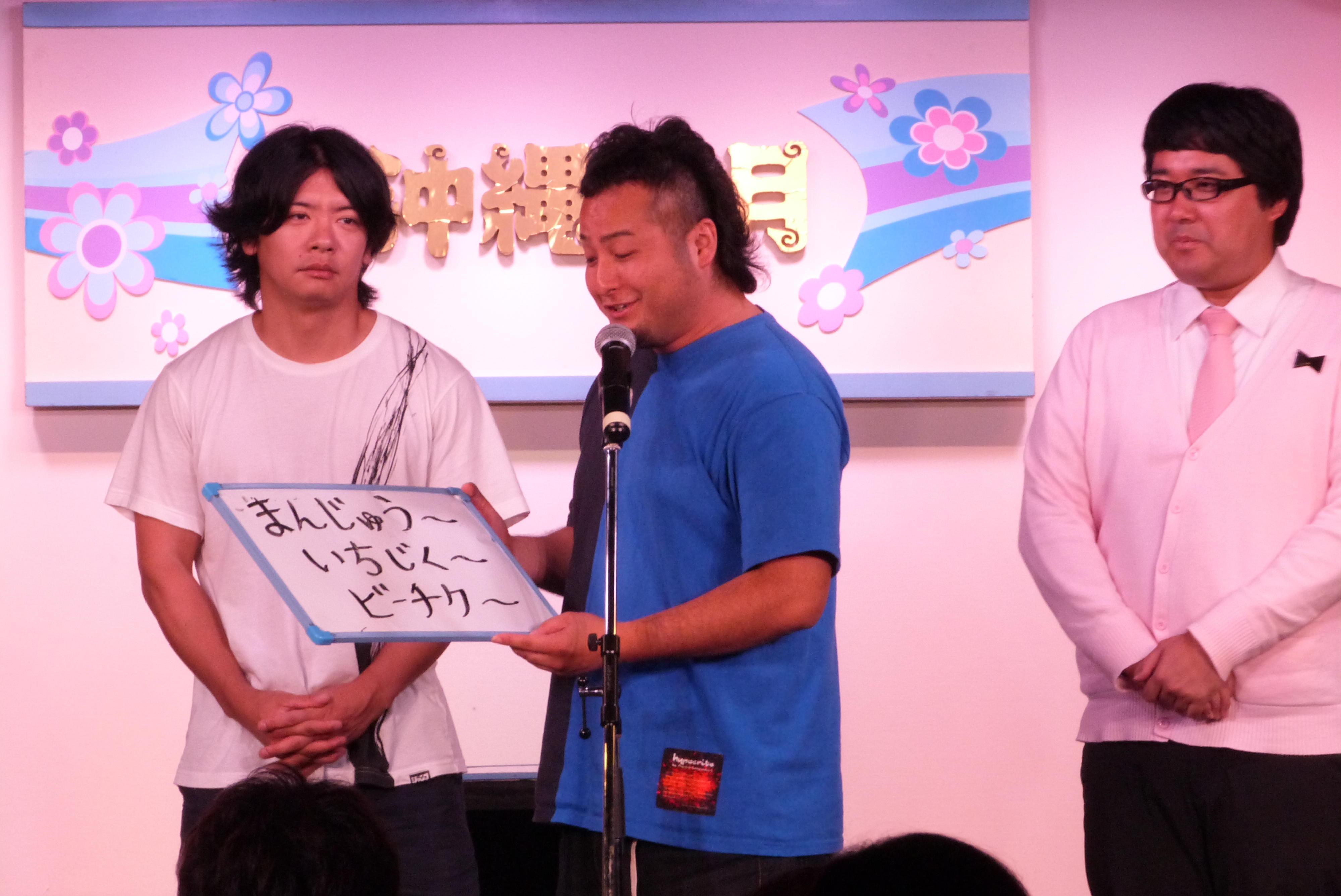 http://news.yoshimoto.co.jp/20180822204031-f045702506a64eb3fbb41daed6b299feefbf0e2c.jpg